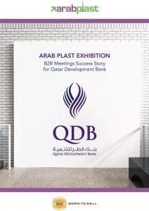 AladdinB2B   ArabPlast Successful Story